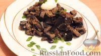 """Фото к рецепту: Жареные баклажаны """"Как грибы"""""""