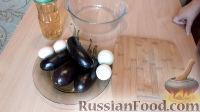 """Фото приготовления рецепта: Жареные баклажаны """"Как грибы"""" - шаг №1"""