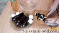 """Фото приготовления рецепта: Жареные баклажаны """"Как грибы"""" - шаг №2"""