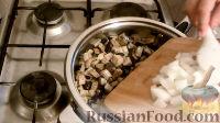 """Фото приготовления рецепта: Жареные баклажаны """"Как грибы"""" - шаг №7"""