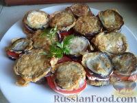 Фото к рецепту: Баклажаны в кляре с помидорами