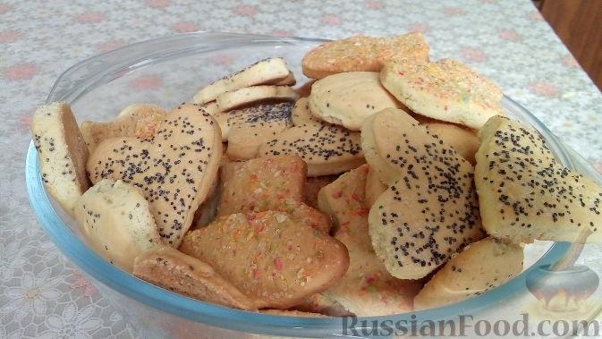 Фото приготовления рецепта: Сдобные булочки с пудингом - шаг №5