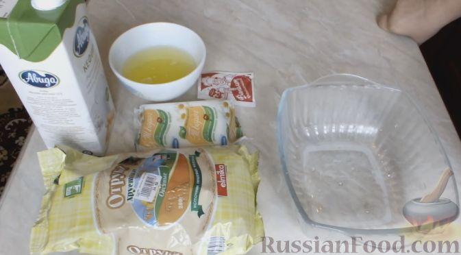 Фото приготовления рецепта: Запечённые котлеты из куриного фарша с морковью - шаг №7