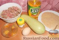 Фото приготовления рецепта: Мясные котлеты с кабачками - шаг №1