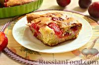 Фото к рецепту: Заливной пирог со свежей сливой