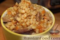 Фото к рецепту: Перловая каша с мясом и овощами (в мультиварке)