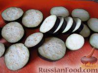 Фото приготовления рецепта: Простая закуска из баклажанов и помидоров - шаг №1