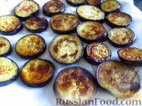 Фото приготовления рецепта: Простая закуска из баклажанов и помидоров - шаг №2