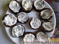 Фото приготовления рецепта: Простая закуска из баклажанов и помидоров - шаг №5