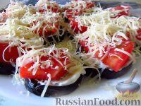 Фото приготовления рецепта: Простая закуска из баклажанов и помидоров - шаг №7
