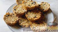 Фото к рецепту: Гранола (запеченные мюсли) с орехами и черносливом