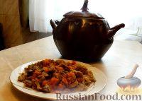 Фото к рецепту: Куриные желудки, тушенные в глиняном горшочке