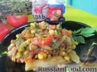 Фото к рецепту: Рагу с помидорами, чечевицей и кукурузой