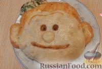 """Фото к рецепту: Пирог """"Смайлик"""" из дрожжевого теста, с капустой и рисом"""