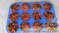 Фото к рецепту: Замороженные помидоры с зеленью на зиму
