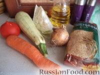 """Фото приготовления рецепта: Каша """"Монастырская"""" - шаг №1"""