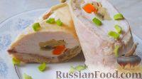 Фото к рецепту: Куриный рулет с шампиньонами и морковью
