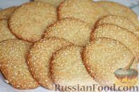 Фото к рецепту: Кунжутное печенье