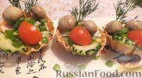 Фото к рецепту: Тарталетки с салатом из ветчины и сыра, с грибами и помидорами