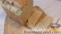 Фото к рецепту: Бездрожжевой хлеб на закваске из ржаной муки