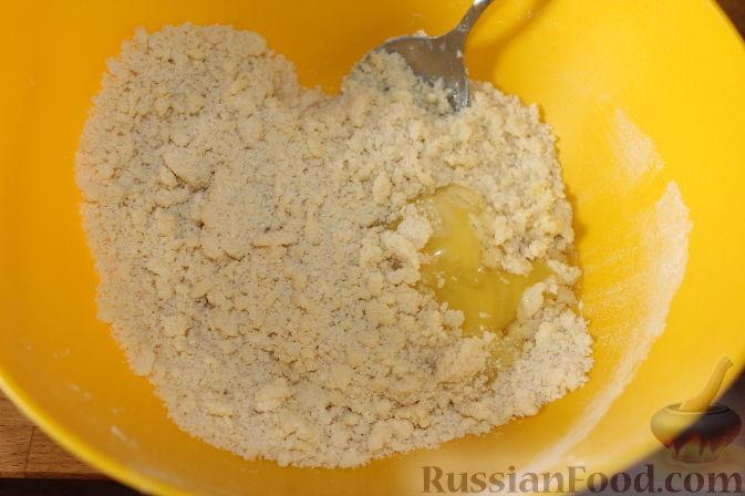 Фото приготовления рецепта: Вермишель с мясом и морковью - шаг №9