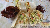 Фото к рецепту: Рулет из лаваша с мясным фаршем и овощами