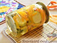 Фото к рецепту: Маринованные кабачки с морковью, на зиму