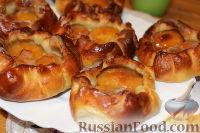 Фото к рецепту: Пирожки с абрикосами