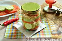 Фото к рецепту: Маринованная закуска из кабачка, помидора и лука