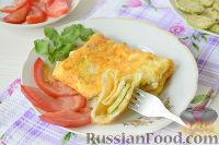 Фото к рецепту: Конвертик из лаваша c кабачками и сыром
