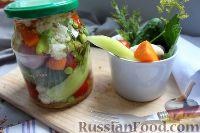 Фото к рецепту: Пикули из сезонных овощей