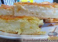 Фото к рецепту: Фытыр по-египетски (слоеный пирог с заварным кремом)