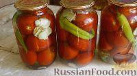 Фото к рецепту: Острые маринованные помидоры с перцем и хреном (без стерилизации)