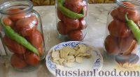 Фото приготовления рецепта: Острые маринованные помидоры с перцем и хреном (без стерилизации) - шаг №1