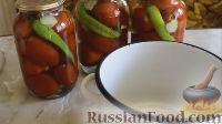 Фото приготовления рецепта: Острые маринованные помидоры с перцем и хреном (без стерилизации) - шаг №3
