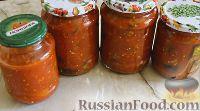 Фото к рецепту: Баклажаны в томате с острым перцем (на зиму)
