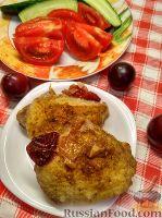 Фото к рецепту: Запеченная курица со сливой (в мультиварке)