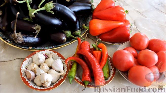 Рецепт баклажаны с помидорами огонек