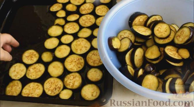 Баклажаны на зиму Блюда из баклажанов рецепты с фото на