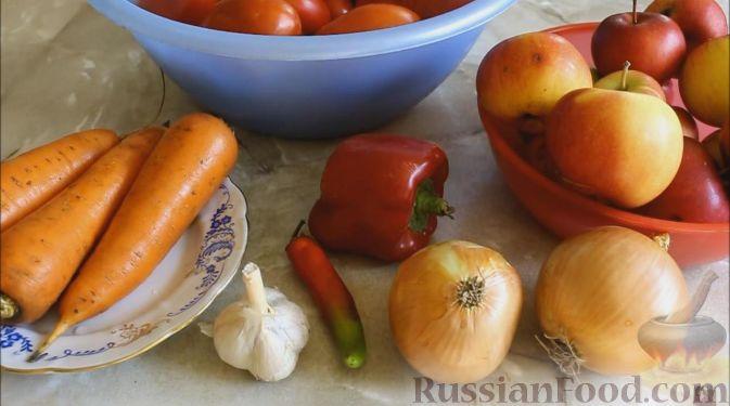Фото приготовления рецепта: Томатно-яблочный соус (на зиму) - шаг №1