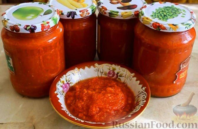 Фото приготовления рецепта: Томатно-яблочный соус (на зиму) - шаг №9