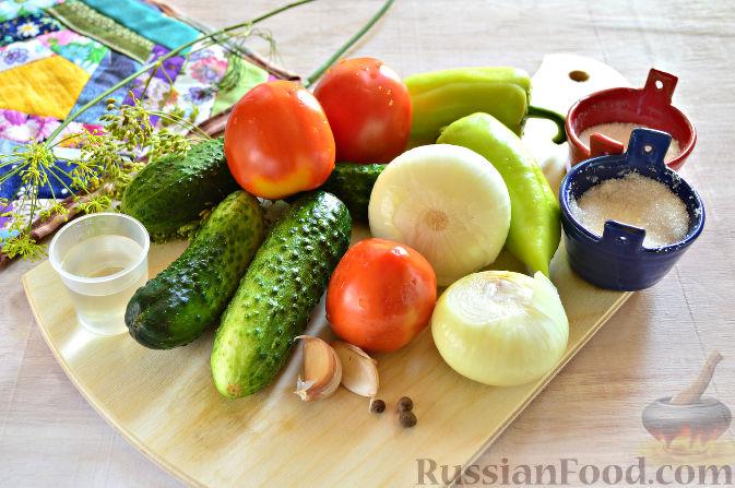 "Фото приготовления рецепта: Заготовка на зиму с помидорами ""Овощной квартет"" - шаг №1"