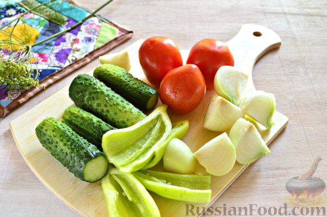"Фото приготовления рецепта: Заготовка на зиму с помидорами ""Овощной квартет"" - шаг №2"
