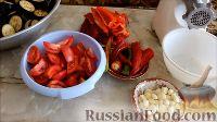 """Фото приготовления рецепта: Салат """"Ленивый огонёк"""" из баклажанов с помидорами (на зиму) - шаг №4"""