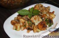 Фото к рецепту: Салат с цветной капустой, орехами и грибами