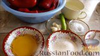 Фото приготовления рецепта: Маринованный болгарский перец (на зиму) - шаг №1