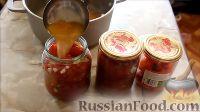 Фото приготовления рецепта: Маринованный болгарский перец (на зиму) - шаг №6