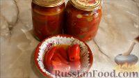 Фото приготовления рецепта: Маринованный болгарский перец (на зиму) - шаг №7