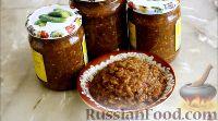 Фото к рецепту: Аджика из баклажанов (на зиму)