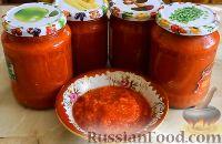 Фото к рецепту: Томатно-яблочный соус (на зиму)